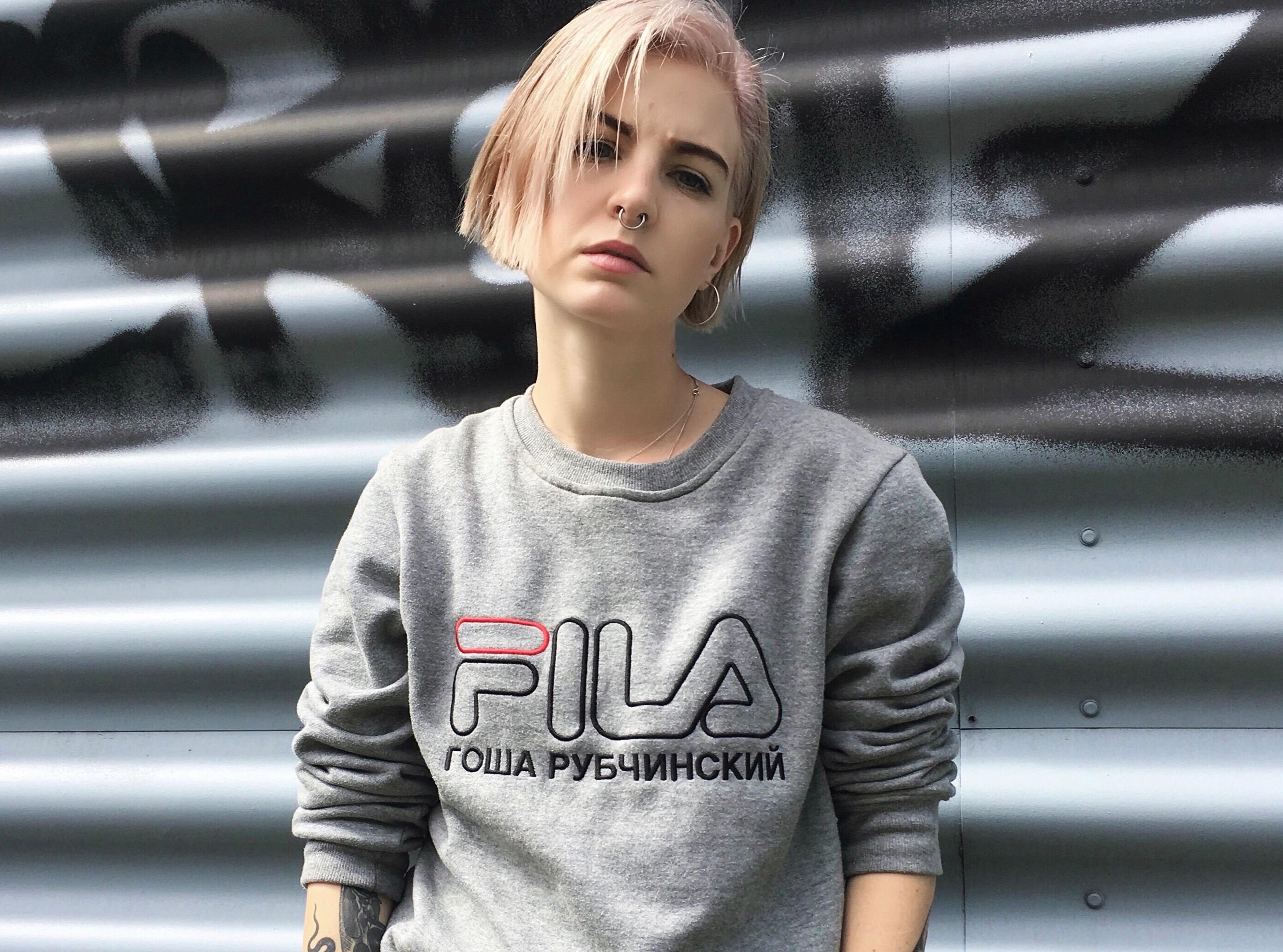 Gianna Antonia Eichler